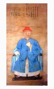 Pu Songling (pintura)